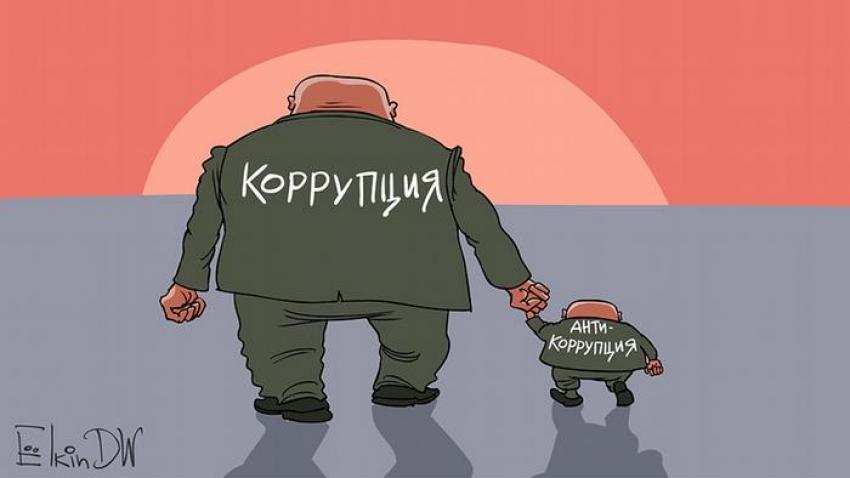 «Депутаты не примут антикоррупционный закон, потому что не уважают нас»
